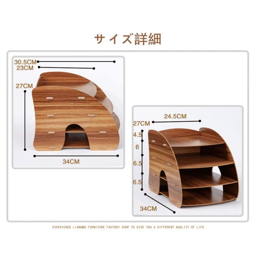卓上 収納 ボックス レターケース 深型 A4サイズ 木製 卓上ラック 机上棚 組み立て式 多機能 送料無料|panni2-shop|09