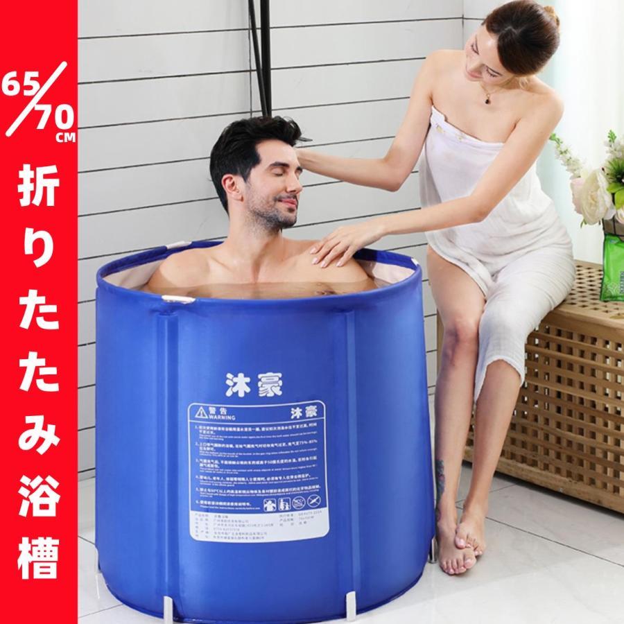 折り畳み式浴槽 三重構造 バスバケツ 簡易浴槽 ビニール浴槽 お見舞い お風呂 ナイロン素材 大人 バスタブ 全身浴プール 供え フタつき