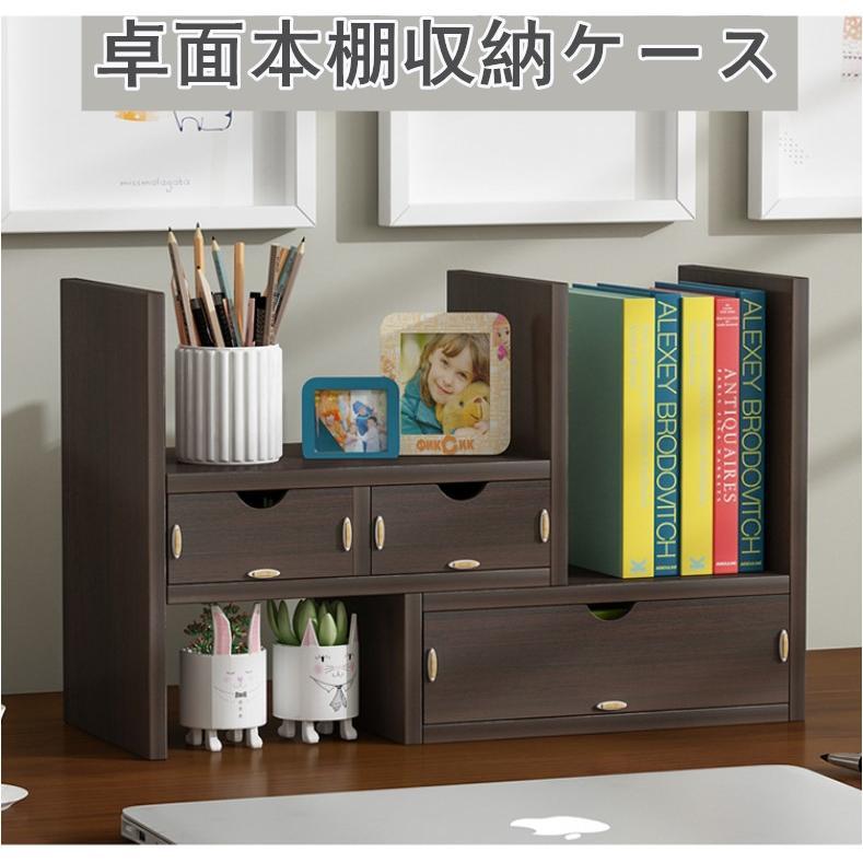 本棚 大容量 薄型 木製 おしゃれ カラーボックス 卓面本棚 大 容量 安い 書棚 ブックシェルフ  送料無料 panni2-shop