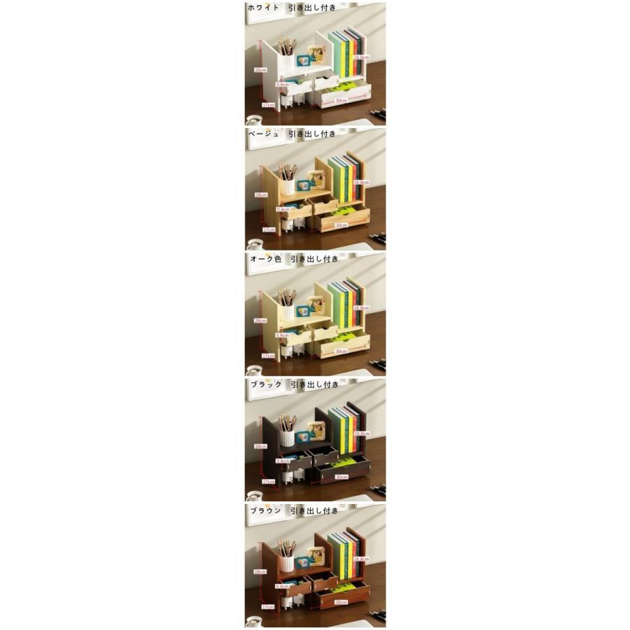 本棚 大容量 薄型 木製 おしゃれ カラーボックス 卓面本棚 大 容量 安い 書棚 ブックシェルフ  送料無料 panni2-shop 11