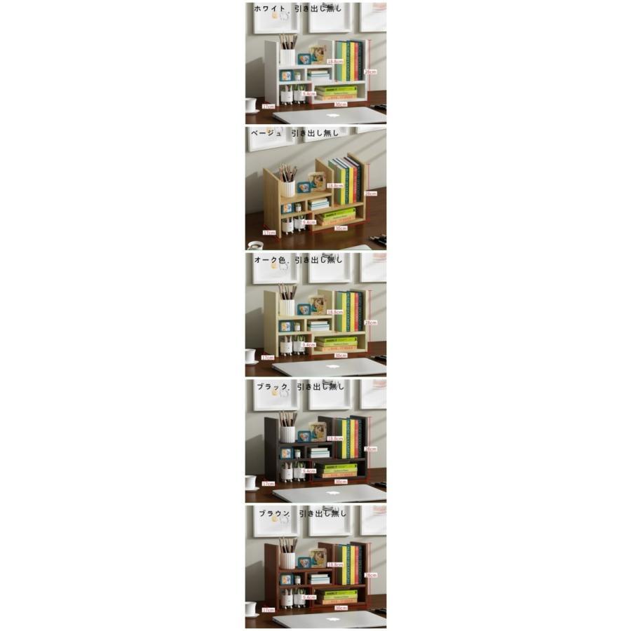本棚 大容量 薄型 木製 おしゃれ カラーボックス 卓面本棚 大 容量 安い 書棚 ブックシェルフ  送料無料 panni2-shop 12