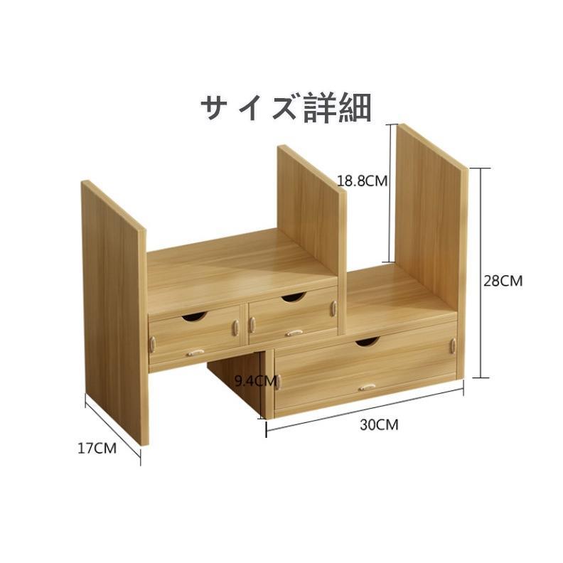 本棚 大容量 薄型 木製 おしゃれ カラーボックス 卓面本棚 大 容量 安い 書棚 ブックシェルフ  送料無料 panni2-shop 07