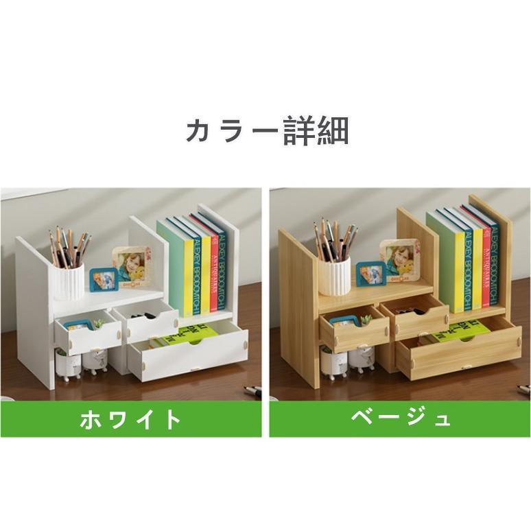 本棚 大容量 薄型 木製 おしゃれ カラーボックス 卓面本棚 大 容量 安い 書棚 ブックシェルフ  送料無料 panni2-shop 08
