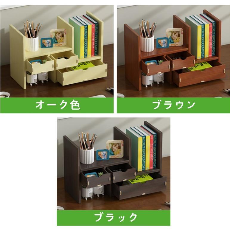本棚 大容量 薄型 木製 おしゃれ カラーボックス 卓面本棚 大 容量 安い 書棚 ブックシェルフ  送料無料 panni2-shop 09