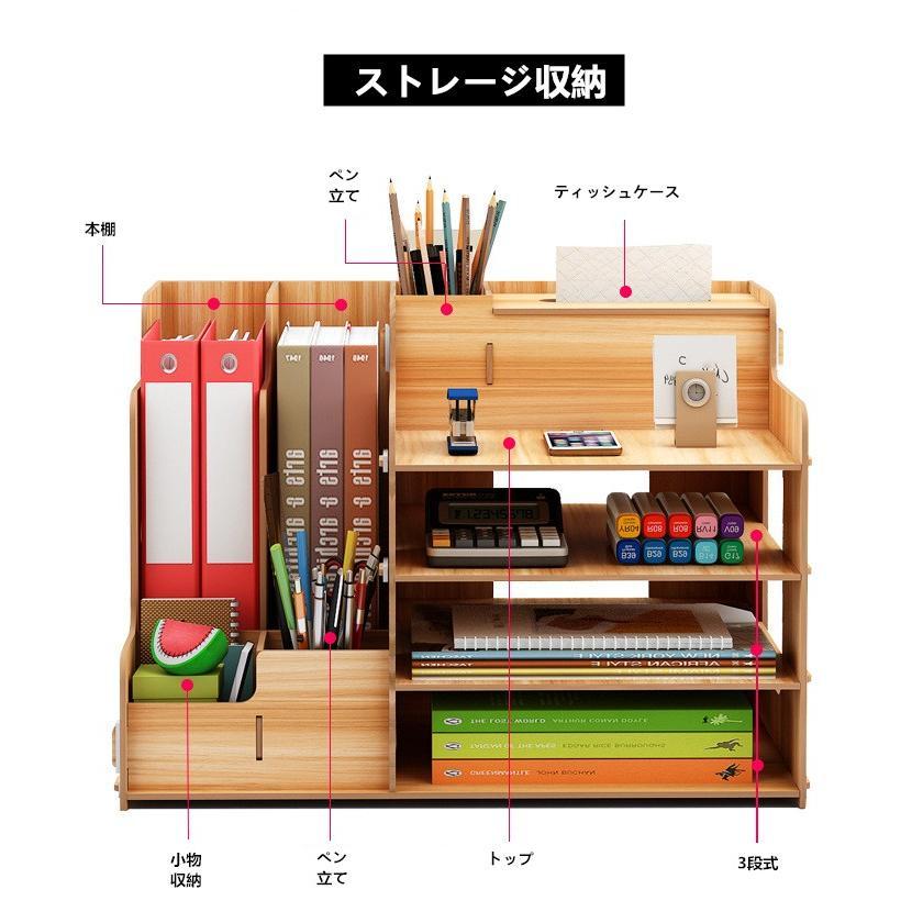 卓上 収納 ボックス レターケース 深型 A4サイズ 木製 卓上ラック 机上棚 組み立て式 多機能 ストレージ ペン立て 日本語説明書付き|panni2-shop|02