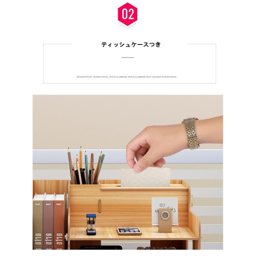卓上 収納 ボックス レターケース 深型 A4サイズ 木製 卓上ラック 机上棚 組み立て式 多機能 ストレージ ペン立て 日本語説明書付き|panni2-shop|03