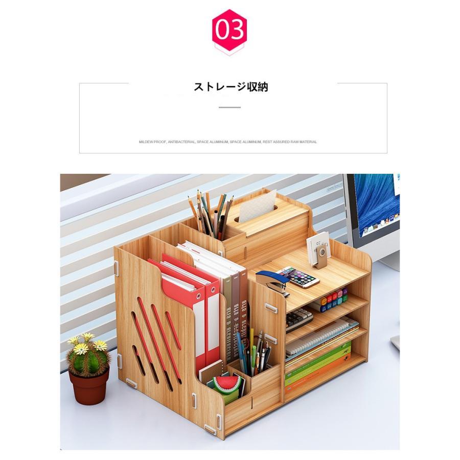 卓上 収納 ボックス レターケース 深型 A4サイズ 木製 卓上ラック 机上棚 組み立て式 多機能 ストレージ ペン立て 日本語説明書付き|panni2-shop|04