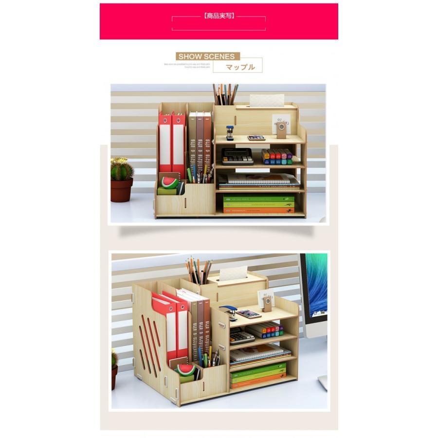 卓上 収納 ボックス レターケース 深型 A4サイズ 木製 卓上ラック 机上棚 組み立て式 多機能 ストレージ ペン立て 日本語説明書付き|panni2-shop|05