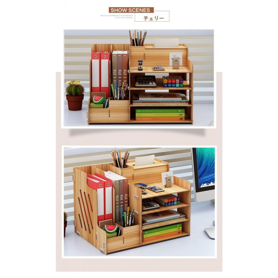 卓上 収納 ボックス レターケース 深型 A4サイズ 木製 卓上ラック 机上棚 組み立て式 多機能 ストレージ ペン立て 日本語説明書付き|panni2-shop|06