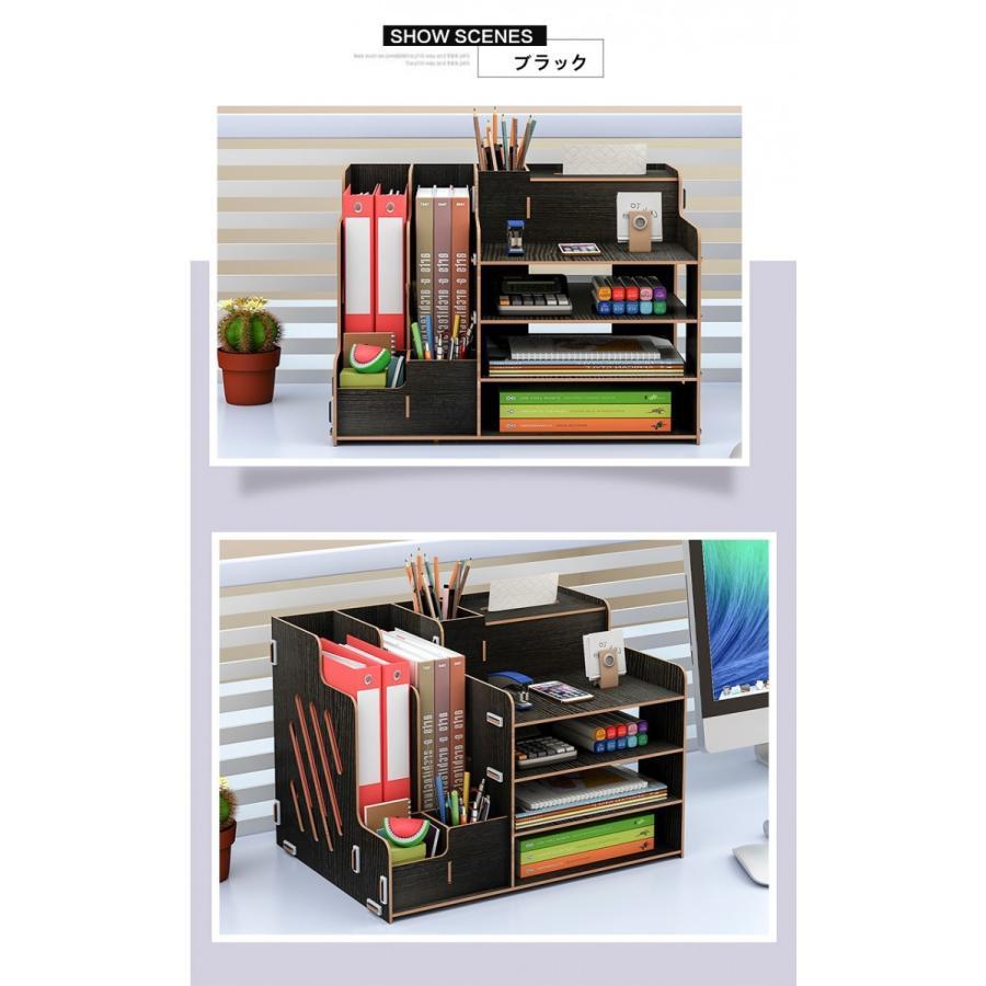 卓上 収納 ボックス レターケース 深型 A4サイズ 木製 卓上ラック 机上棚 組み立て式 多機能 ストレージ ペン立て 日本語説明書付き|panni2-shop|07