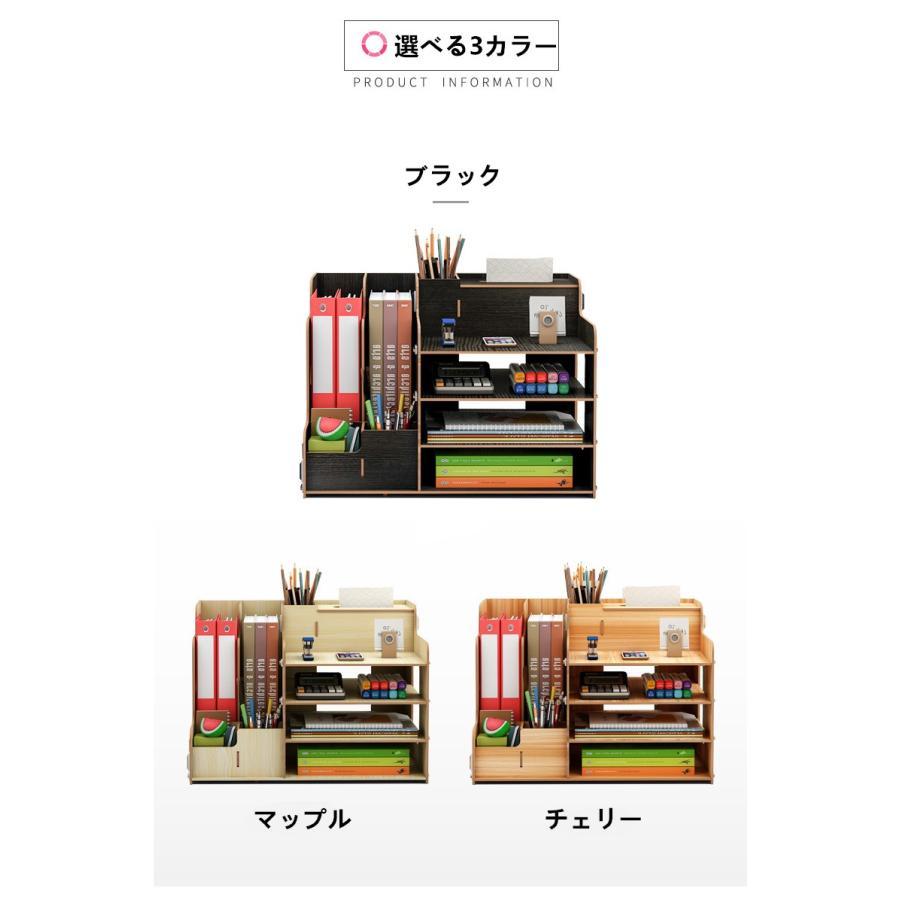 卓上 収納 ボックス レターケース 深型 A4サイズ 木製 卓上ラック 机上棚 組み立て式 多機能 ストレージ ペン立て 日本語説明書付き|panni2-shop|08