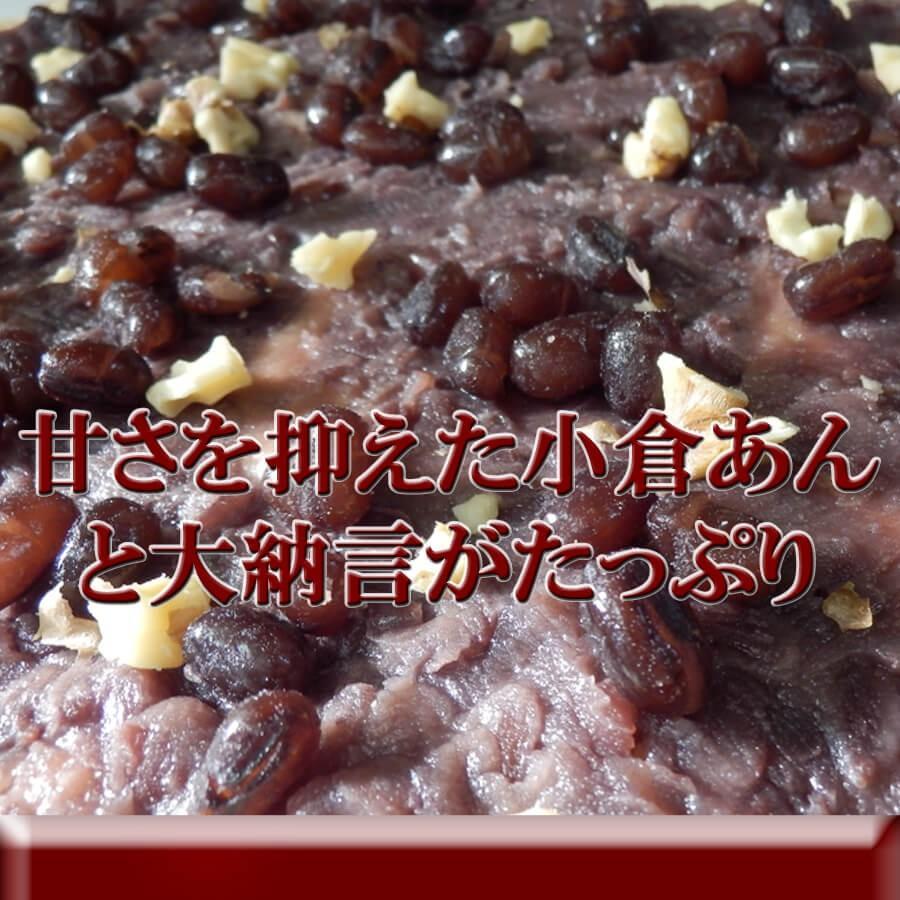 アン 食パン 大納言 と 胡桃 入り|pannomorikurara|04