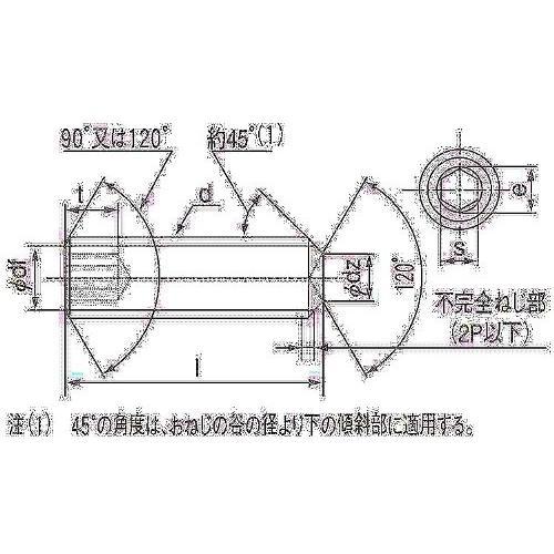 互省製作所 (GOSHO) サラCAP ネジ セルコン 3×8 50入り A00241500030008000
