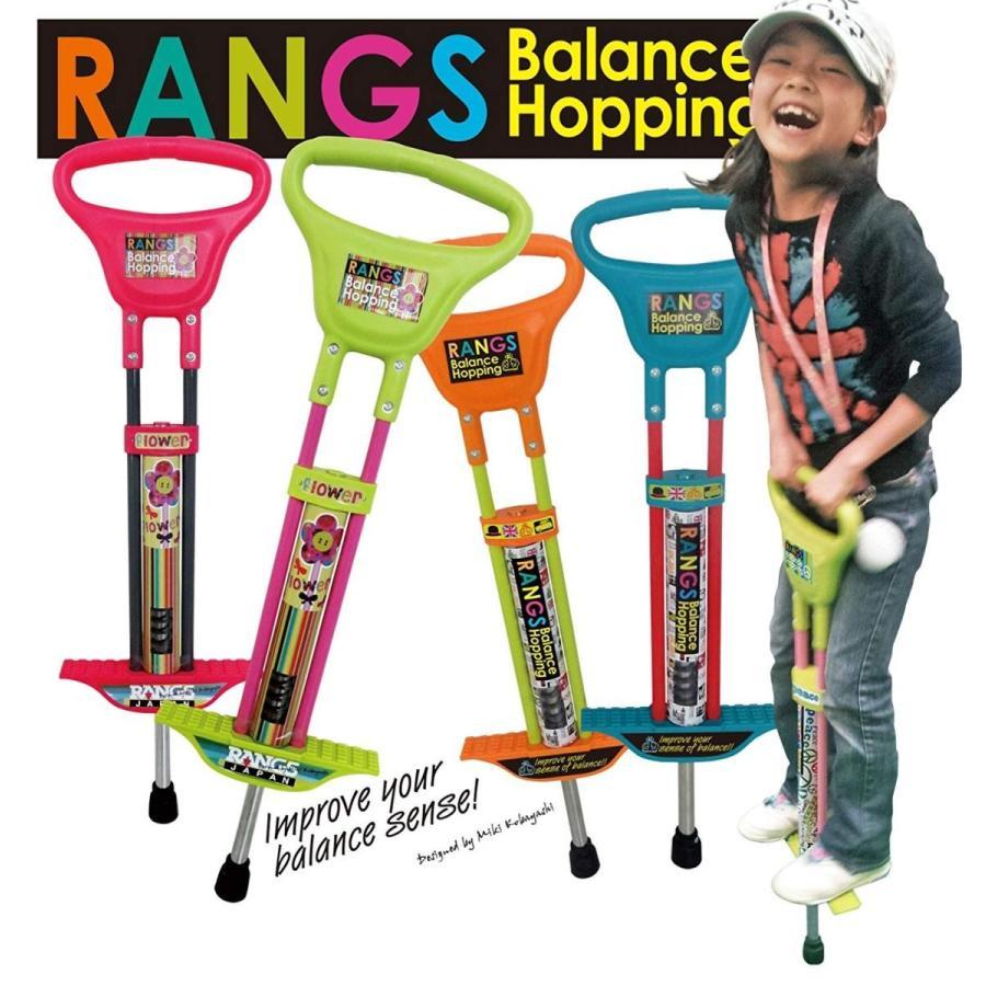 ラングスジャパン(RANGS) ラングスバランスホッピング フラワーピンク|panoramav|02