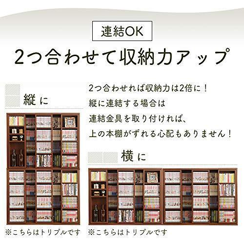 アイリスオーヤマ 本棚 コミック ラック 大容量 スライド棚 ダブル 幅約90×奥行約29.2×高さ約92.2cm ブラウン CSD-9 pantry-price 05