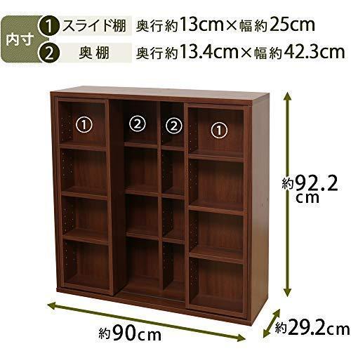 アイリスオーヤマ 本棚 コミック ラック 大容量 スライド棚 ダブル 幅約90×奥行約29.2×高さ約92.2cm ブラウン CSD-9 pantry-price 07
