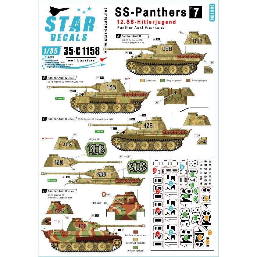 100%品質保証! スターデカール 35-C1158 1 35 武装親衛隊のパンサー #7 SALE開催中 ヒトラーユーゲント師団 第12SS パンサーG型