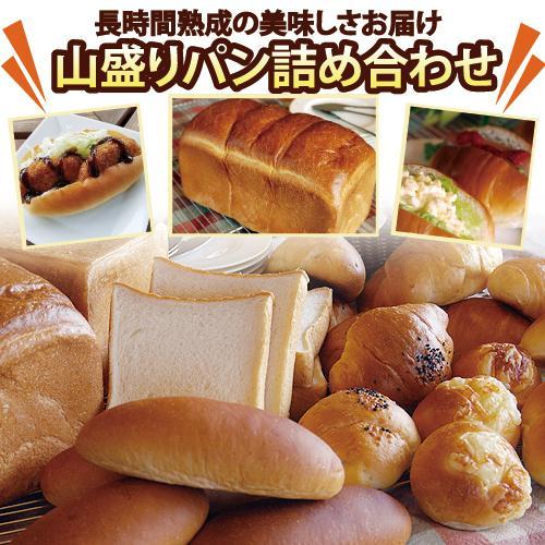 超美品再入荷品質至上 山盛りパンの詰め合わせ 食パンが2種類入って合計20個 蔵 ロールパン チーズパン 塩パン コッペパン