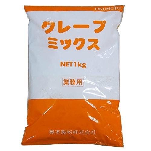 クレープミックス 1kg(業務用)