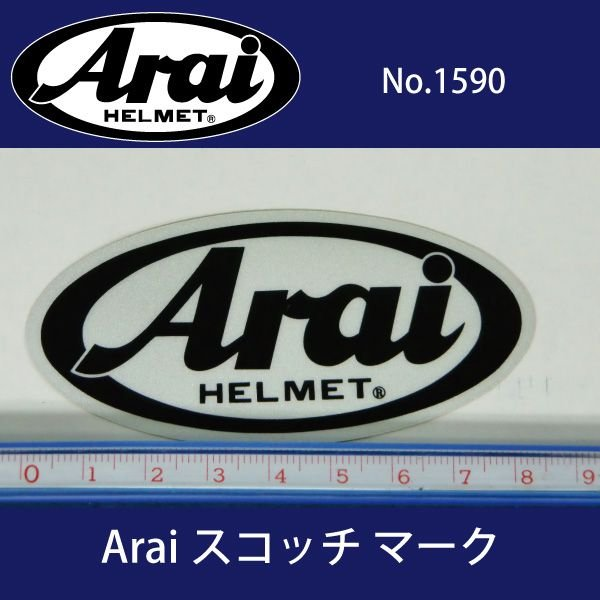 Arai 121590 新作入荷!! 公式通販 スコッチマーク 反射ステッカー