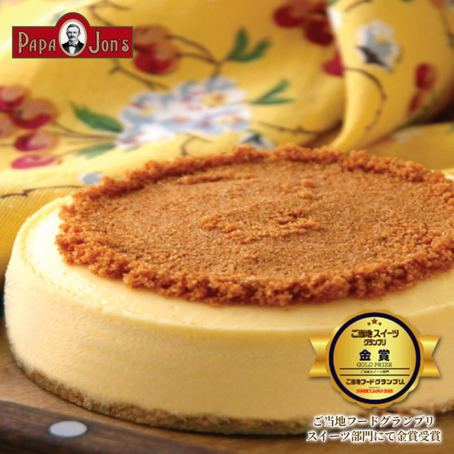 本店 チーズケーキ ニューヨークチーズケーキ 京都カフェパパジョンズ定番の代表スイーツ 特価 誕生日 5号 15cm ギフト