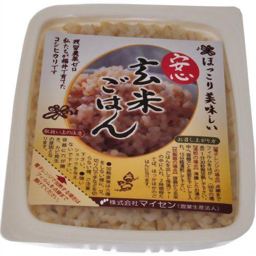 安心玄米ごはん 160g*10食