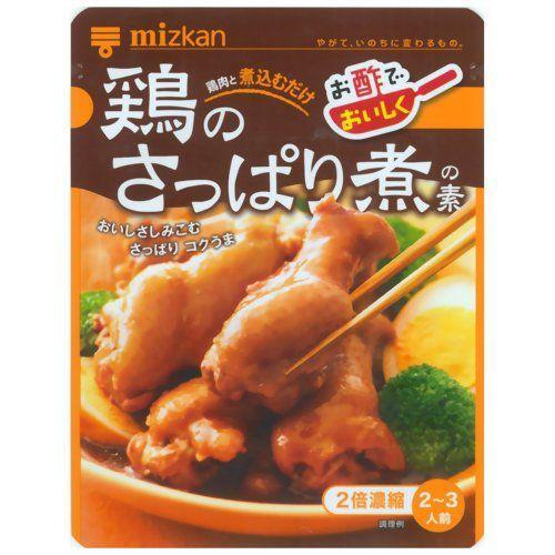 ミツカン さっぱり 煮 鶏 の 鶏のさっぱり煮:酢の力│ミツカングループ企業サイト
