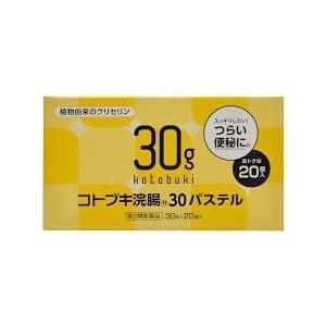 コトブキ浣腸30パステル 30g×20 ×2 第2類医薬品|papamama