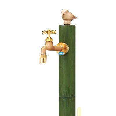 水栓柱 寒冷地仕様立水栓 和風不凍水栓柱「青竹/あおだけ」(呼び長さ1.2m)