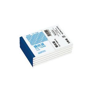 コクヨ ウケ-1048X5 領収証 5冊パック 1色刷 超激安特価 国内送料無料 100枚 B7横