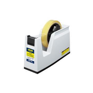 コクヨ T-SM100NW テープカッター カルカット 小巻きテープ両用 大巻き 白 限定タイムセール 購買