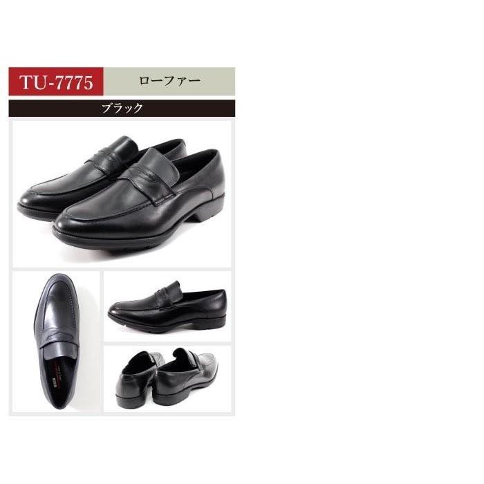 テクシーリュクス texcy luxe ビジネスシューズ 本革 メンズ 幅広 3E ブラック ブラウン ベーシックタイプ|parade|04