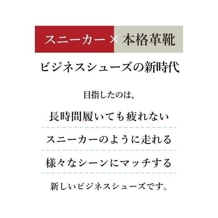 テクシーリュクス texcy luxe ビジネスシューズ 本革 メンズ 幅広 3E ブラック ブラウン ベーシックタイプ|parade|06