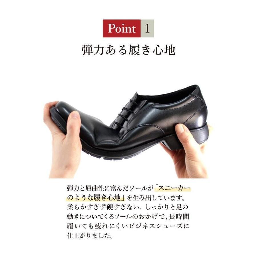 テクシーリュクス texcy luxe ビジネスシューズ 本革 メンズ 幅広 3E ブラック ブラウン ベーシックタイプ|parade|07