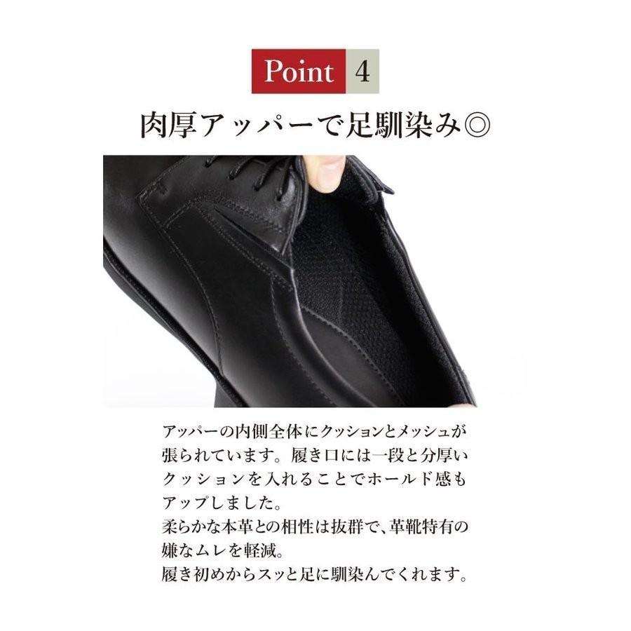テクシーリュクス texcy luxe ビジネスシューズ 本革 メンズ 幅広 3E ブラック ブラウン ベーシックタイプ|parade|10
