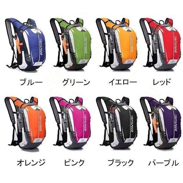 ランニングバッグサイクリングバッグハイドレーションサイクルバッグジョギング超軽量ウォーキングバッグリュックアウトドア大容量撥水加工|paradisekiwi|02