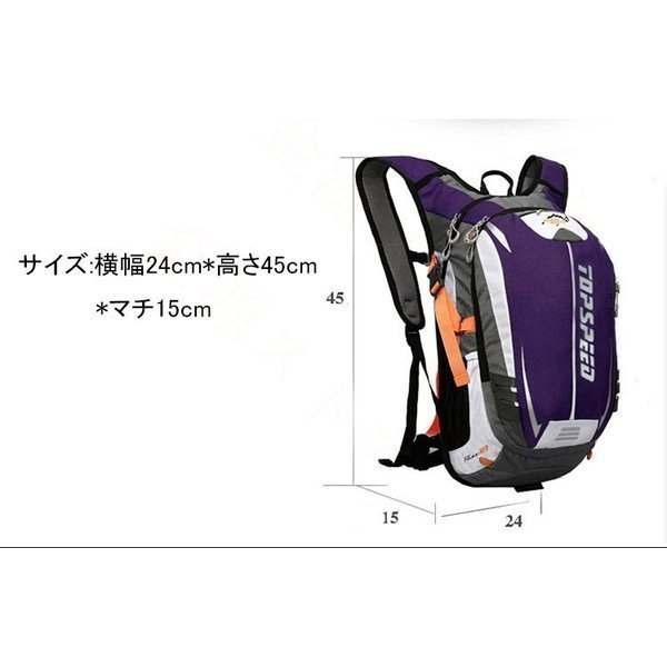 ランニングバッグサイクリングバッグハイドレーションサイクルバッグジョギング超軽量ウォーキングバッグリュックアウトドア大容量撥水加工|paradisekiwi|03