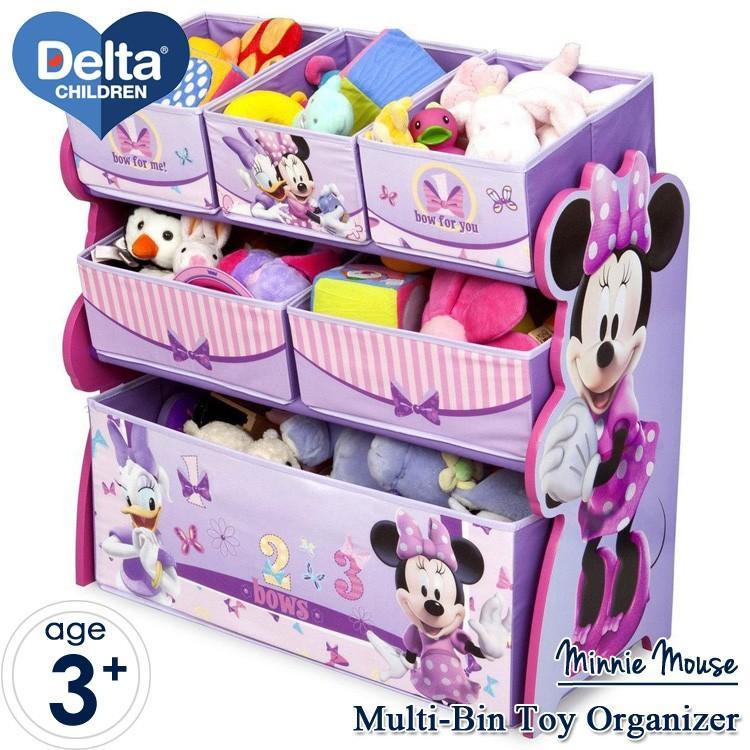 P5倍・11月05日00時から/ デルタ マルチ おもちゃ箱 子供用 家具 収納 Delta ディズニー ミニーマウス