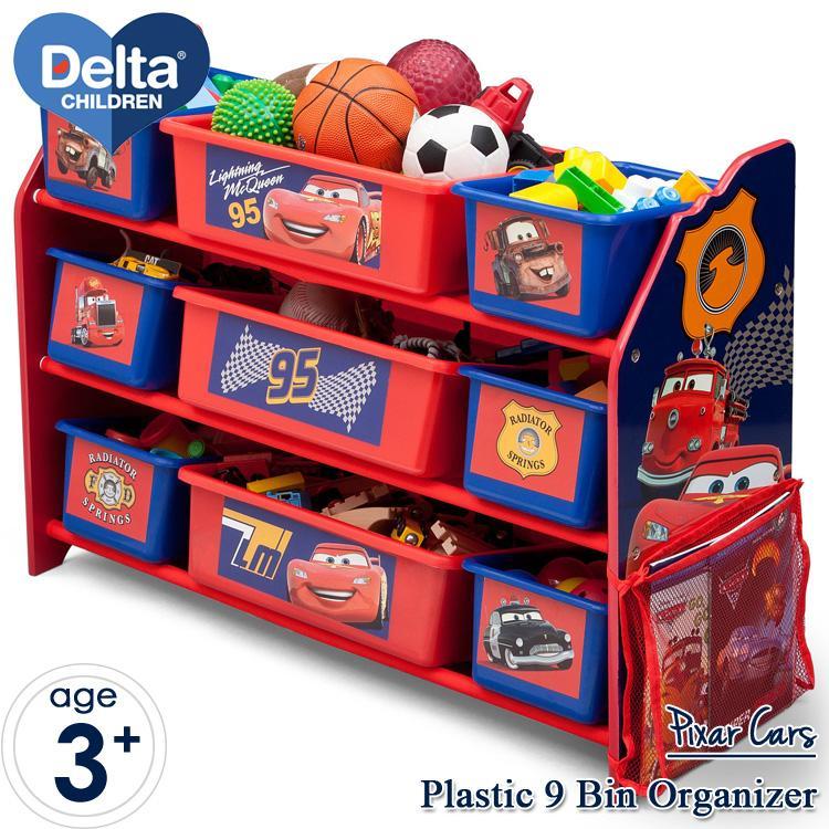 Online ONLY 海外取寄 デルタ デラックス 9ビン おもちゃ箱 予約 70%OFFアウトレット カーズ 子供用家具 ディズニー 収納 Delta 子供部屋