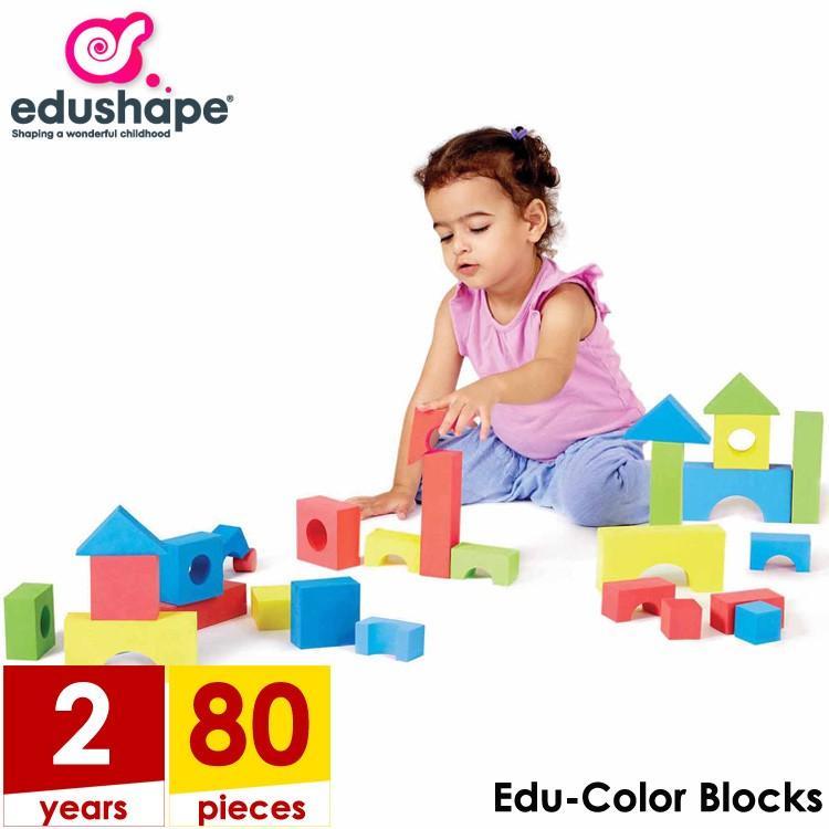 P5倍・11月12日00時まで/ カラー ソフトブロック 80個セット 3歳から お風呂 バストイ おもちゃ 知育玩具 子ども 積木 幾何学形 edushape