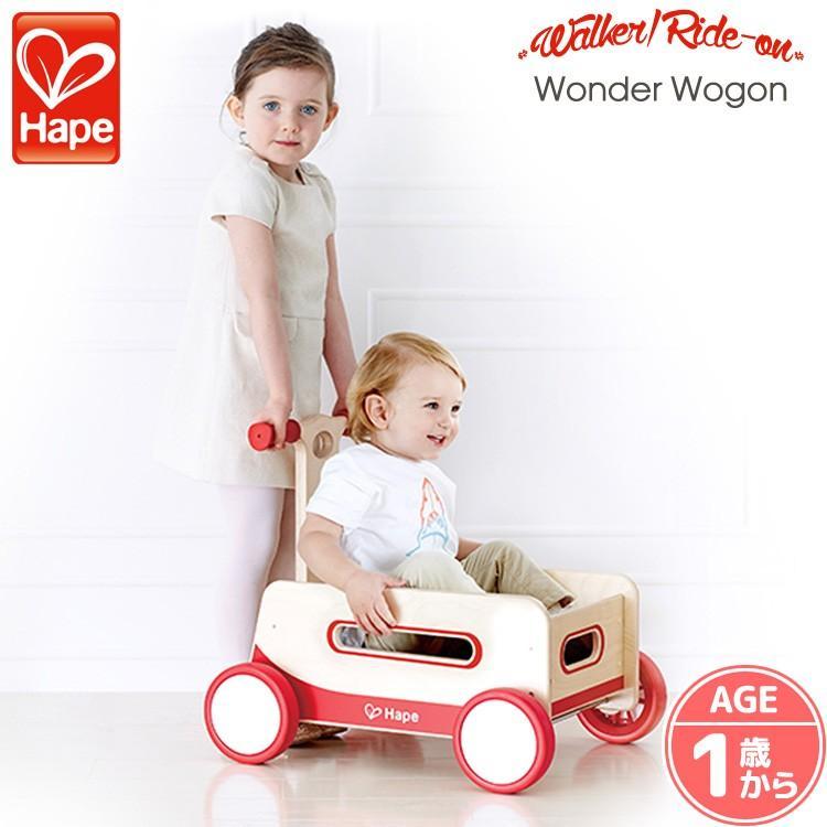 ポイント5倍/ 乗用玩具 ワンダーワゴン 1歳から Hape ハペ