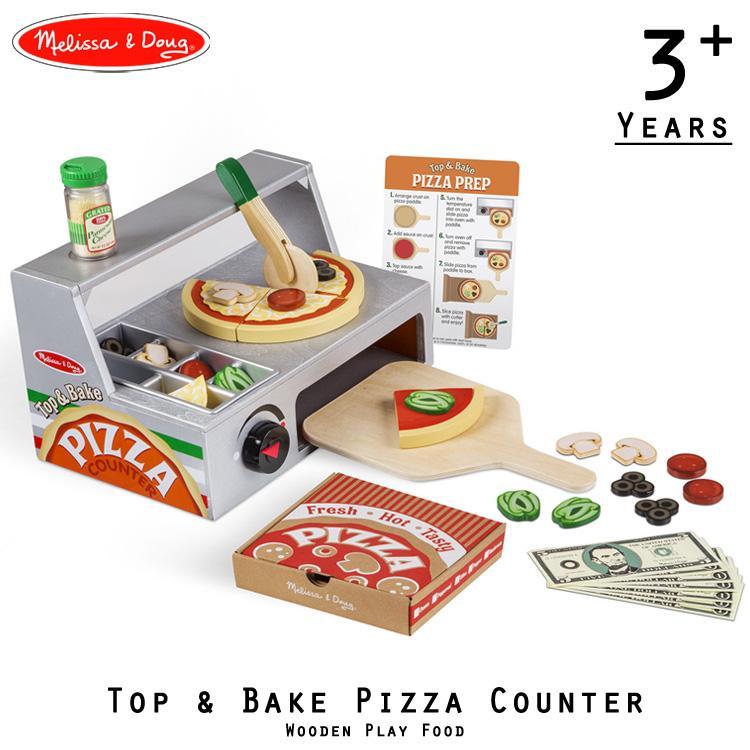 クP5倍・11月12日00時まで/ ままごと ピザ カウンター セット 3歳から おもちゃ メリッサ&ダグ ままごとセット 木製 クリスマスプレゼント Melissa&Doug