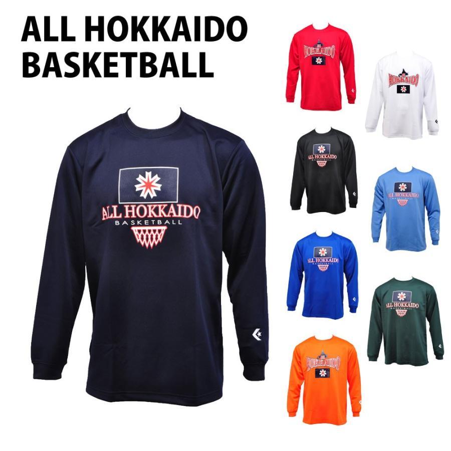 メール便OK 店舗 CONVERSE コンバース CB251324L-H ロングTシャツ オリジナル 全品送料無料 北海道限定 バスケットウェア