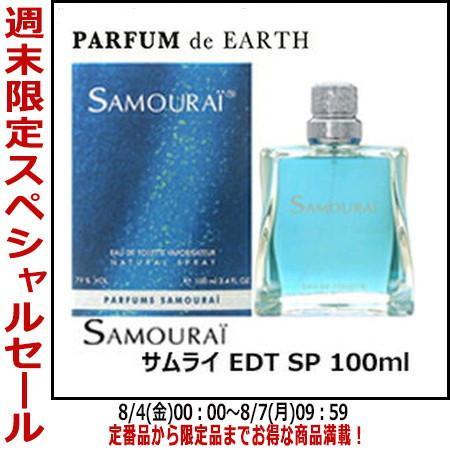 香水 全国どこでも送料無料 メンズ セール サムライ SP 当店は最高な サービスを提供します EDT 100ml