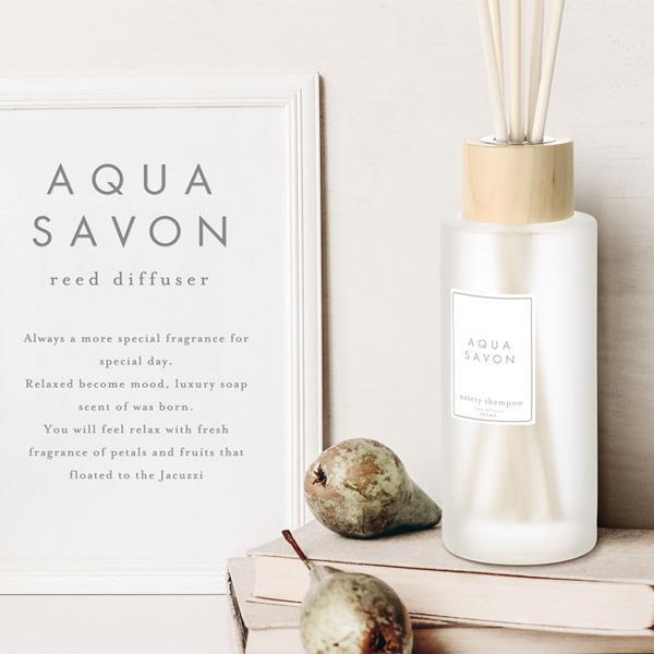 送料無料&おまけ付き アクアシャボン AQUA SAVON リードディフューザー 190ml [全5種]|parfumearth