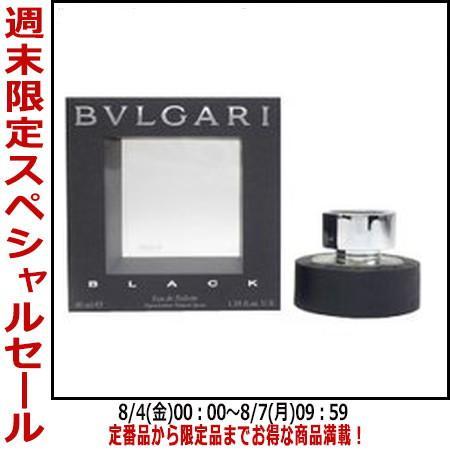 【セール】ブルガリ BVLGARI ブルガリ ブラック EDT SP 40ml 香水 【香水 メンズ】|parfumearth