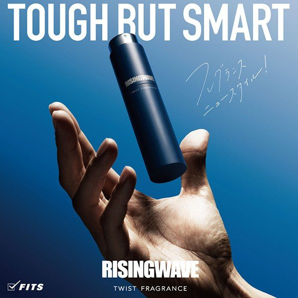 ライジング ウェーブ RISING WAVE ツイストフレグランストランスオーシャン サージブルー 20ml TRANSOCEAN SURGE BLUE|parfumearth|04