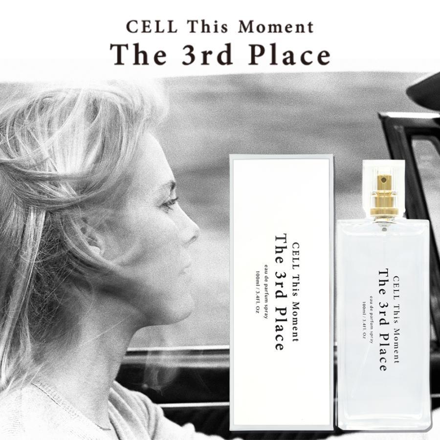 【送料無料】 CELL This Moment セル ディス モーメント ザ サードプレイス EDP SP 100ml The 3rd place|parfumearth