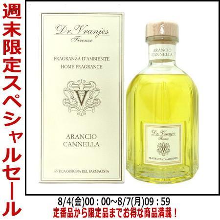セール ドットール 一部予約 ヴラニエス 在庫一掃 リードディフューザー オレンジ CANNELLA 送料無料 ARANCIO シナモン 500ml
