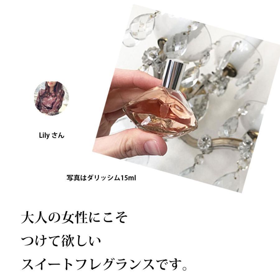 正規品 香水 レディース ギフト ユニセックス サルバドール・ダリ クリスマスセレクション ベスト5セット シーアンドサン ダリッシム ダリア parfums-salvadordali 11